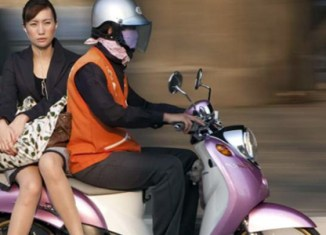 Motorbike production in the Philippines surges