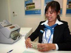 cambodia bank teller