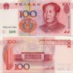 Gulf countries finding taste for China's yuan