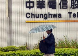 Chunghwa Telecom eyes Myanmar's 3G market
