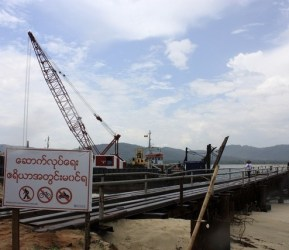 dawei project