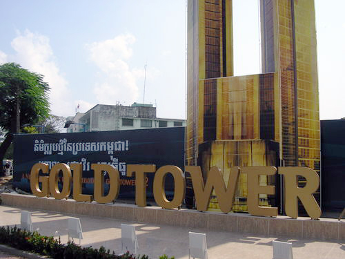 Gold Tower 42