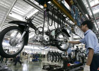 Indonesia Economy 2009 6 10 8 51 6