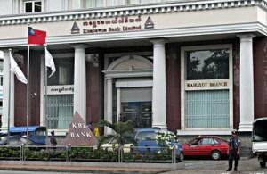 kanbawza bank