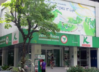Kasikornbank eyes wealth management business in Laos, Myanmar