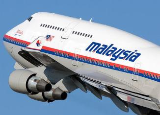 Malaysia Airlines considers name change after plane disasters