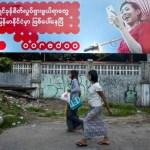 Myanmar monks call for Ooredoo boycott
