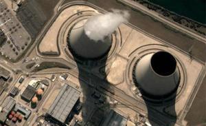 saudi reactor
