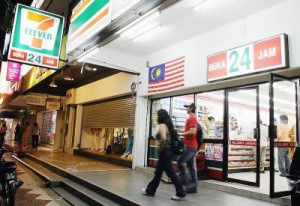 Intan set to expand 7-Eleven chain
