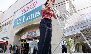 tesco_lotus
