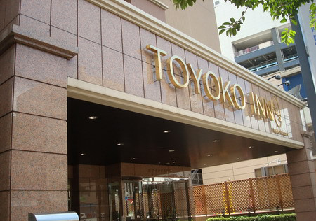 Japan firm to build 100 hotels in Vietnam