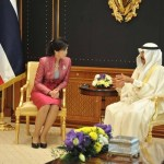 Thai trade outpost to open in Bahrain
