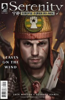 SERENITY LEAVES ON THE WIND #5 DOS SANTOS COVER