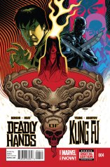 DEADLY HANDS OF KUNG FU #4