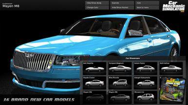 cms15_16cars