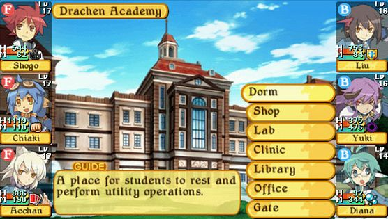 Class_of_Heroes_3_PSP_018