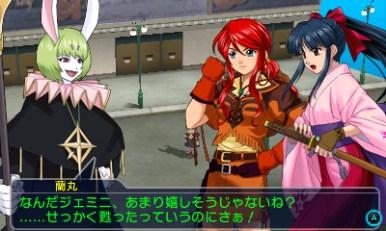 Ranmaru_Mori_Screenshot_3_1444324397