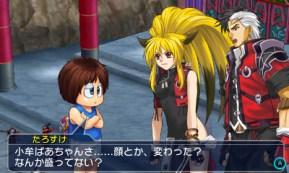 Tarosuke_Screenshot_1_1444324401