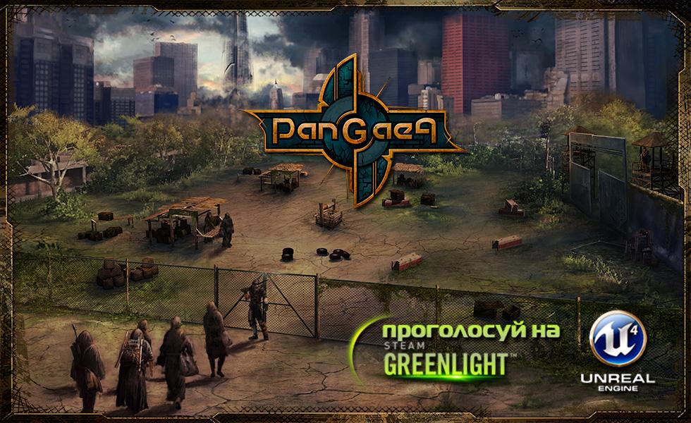 Postapocalyptic Action MMO Pangaea New World is