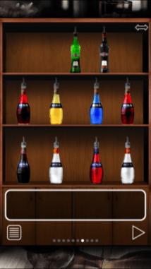 10. Select Bottles (1)