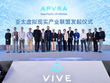 Asia-Pacific Virtual Reality Alliance (APVRA)