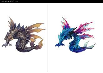 Coral Dragon_Artwork