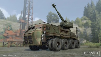 Crossout_Steppenwolfes_Meteor