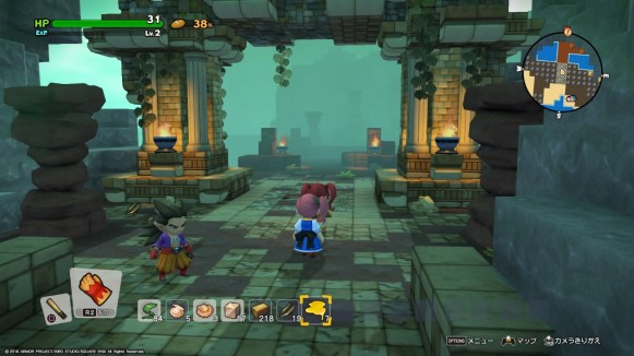 Dragon Quest Builders 2 4