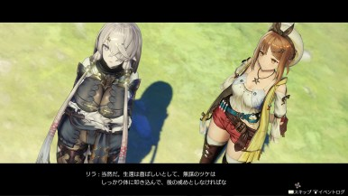 Atelier Ryza - Screenshot_01