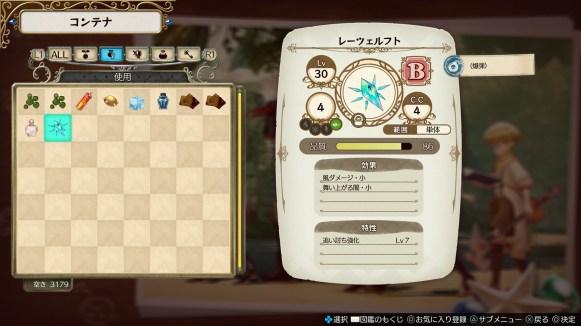 Atelier Ryza - Screenshot_18