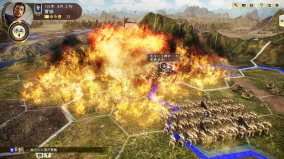 Battle (11)