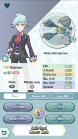 Steven & Mega Metagross - Screenshot