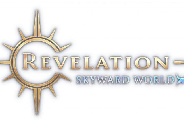 SKYWARD_WORLD