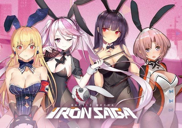 Iron Saga