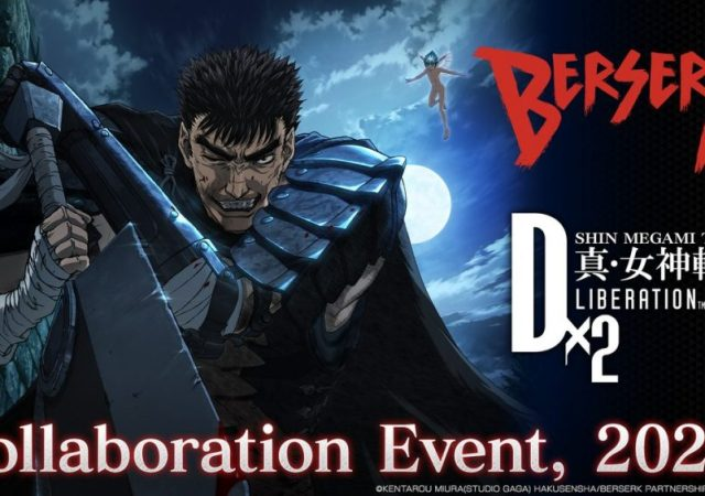 shin Megami Tensei Liberation Dx2 and Berserk