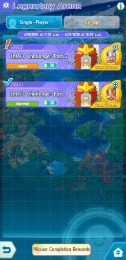 Legendary Arena 3 (Screenshot)