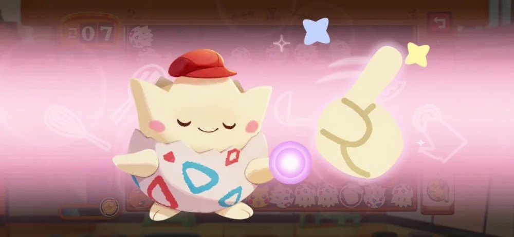 PokemonCafeMix_Cafe_Skills_02