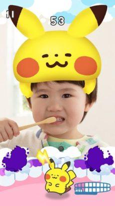 Pokemon_Smile_Brushing_05