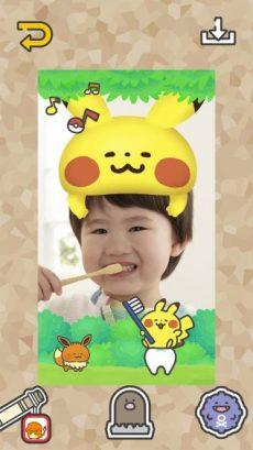 Pokemon_Smile_Photo_Decoration_Pikachu_01