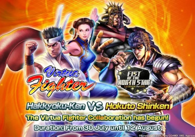 Fist of the North Star LEGENDS ReVIVE meets Virtua Fighter
