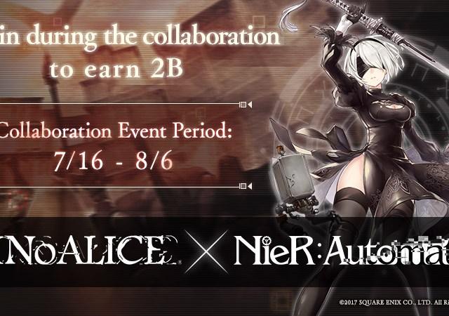 SINoALICE Begins NieR Automata Event