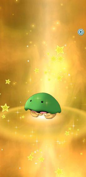 Rock-Type Egg Event (Shiny Kabuto)