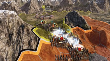 Battle with Wuhuan