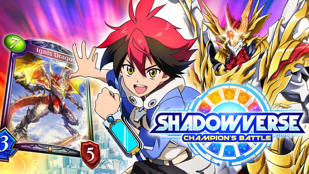 Shadowverse: Champion's Battle