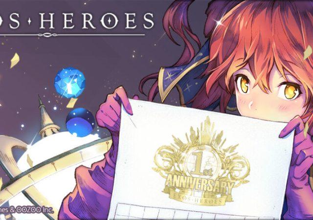 exos heroes