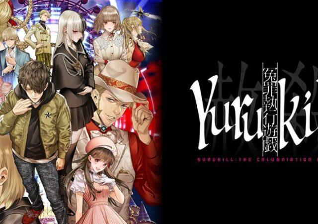 Yurukill The Calumniation Games