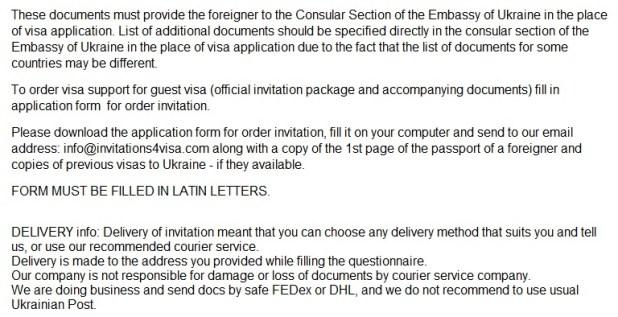 Invitation to usa from ukraine visorgede private guest invitation letter to ukraineinvitation for visa spiritdancerdesigns Choice Image