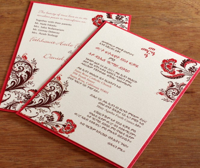 Medium Size Of Designs Beach Theme Wedding Invitations Ebay In Conjunction With