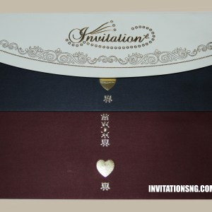 China Invitation 1135