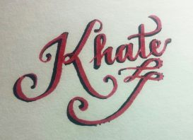 A student of mine ask me to do her name ;)